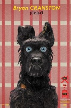 High resolution official theatrical movie poster ( of for Isle of Dogs Image dimensions: 1728 x Directed by Wes Anderson. Bryan Cranston, Isle Of Dogs Movie, Dog Trailer, Wes Anderson Movies, Cinema, Dog Poster, Minimalist Poster, Stop Motion, Movie Tv
