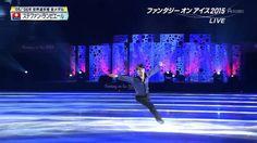 Fantasy on Ice Makuhari 2015 Stephane Lambiel, Thing 1, 1 Live, Fantasy, Concert, Videos, Recital, Concerts, Fantasia