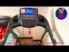 จัดส่งลู่วิ่งไฟฟ้าVtech รุ่น TODAY ไซส์ใช้ในบ้าน MADE IN TAIWAN โทรสั... Horizon Fitness