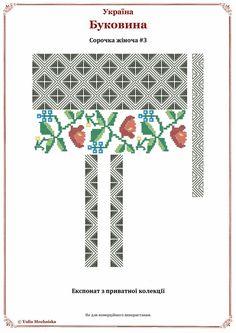 Valance Curtains, Flora, Etsy, Home Decor, Straight Stitch, Decoration Home, Room Decor, Plants, Home Interior Design