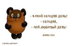 Цитаты из любимых советских мультиков (42 фото)