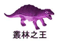Meme Generation, White Boys, Turtle, Dinosaur Stuffed Animal, Toys, Animals, Activity Toys, Tortoise, Animaux