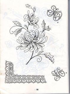 Домашняя коллекция №5.Вышивка ришелье