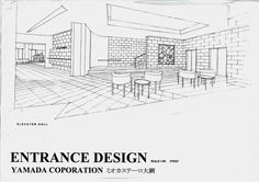 Seung-chan, KIm Idea Sketch & Presentation