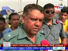 Today BD News Bangla 11 September 2016 Today Bangladesh TV News