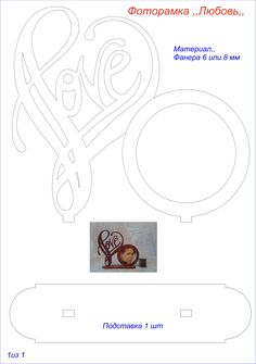 scroll saw woodworking patterns Laser Cutter Projects, Cnc Projects, Intarsia Woodworking, Woodworking Crafts, Woodworking Patterns, Wooden Crafts, Diy And Crafts, Best Scroll Saw, Stylo 3d