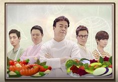 Korean Dishes, Korean Food, K Food, Good Food, Roasted Tomatoes, Cooking Classes, Food Design, Food Plating, Asian Recipes