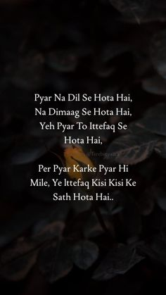454 Best Hindi Quotes Images In 2019 Quotes Manager Quotes