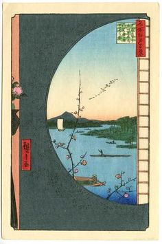 Hiroshige Japanese Woodblock Print The Round Window Suijin Shrine