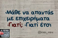 Image Funny Greek Quotes, Funny Quotes, Funny Memes, Hilarious, Jokes, Funny Statuses, True Words, Wallpaper Quotes, The Funny