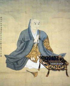 Honinbo Sansa (本因坊算) 1559–1623 Meijin, 9 dan Founder and first head of the house Honinbo.