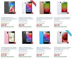 Телефоны по антикризисным ценам http://www.tinydeal.com/index.php?main_page=index&cPath=54&sk=22126987pv
