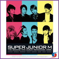 ★BIG SALE★ SuperJunior (スーパージュニア) - THE SECOND MINI ALBUM REPACKAGE [M] / 太完美 CD+DVD【楽天市場】
