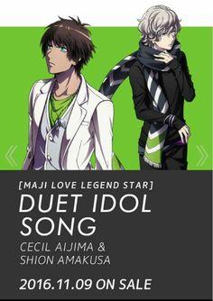 Uta no Prince Sama Amakusa, Good Anime Series, Uta No Prince Sama, Love Is All, Hetalia, Idol, Songs, Fictional Characters, Heavens