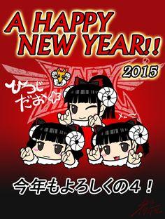 A Happy New Year 2015!! BABYMETAL 今年もよ~ろしくの4!4!444!(フォー!)(・∀・)