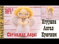"""Игрушка амигуруми """"Амигурушка Рождественский ангел"""" крючком. Урок 40. Часть 2. Мастер класс - YouTube"""