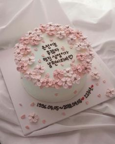 New Ideas Cake Birthday Aesthetic Korean Cake and food wedding Neue Ideen Kuchen Geburtstag Pretty Cakes, Beautiful Cakes, Amazing Cakes, Fondant Cakes, Cupcake Cakes, Cupcake Ideas, Buttercream Cake, Bts Cake, Korean Cake