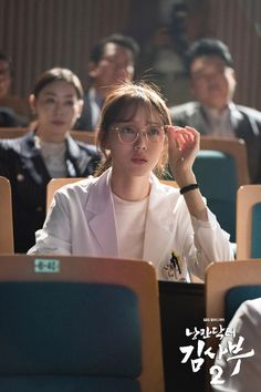 Lee Sung Kyung Doctors, Drama Korea, Korean Drama, Studying Girl, Romantic Doctor, Medical Drama, Medicine Student, Girl Photo Poses, Kpop