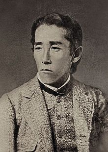 Japanese History - Count Itagaki Taisuke (板垣 退助, 21 May 1837 – 16 July 1919) was a Japanese politician and leader of the Freedom and People's Rights Movement (自由民権運動 Jiyū Minken Undō), which evolved into Japan's first political party.