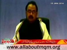 Altaf Hussain Grieved On The Death Of Several Schoolchildren In Nawabshah - Video Dailymotion