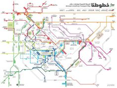 Map outlines public transport routes in Amman Transport Map, Public Transport, Bus Route, Map Outline, Amman, Cartography, Transportation, Volunteers, Travelling