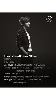 J-HOPE..they forgot dancer!