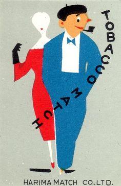 .Match Tobacco- vintage ad