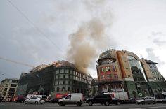 В центре Москвы горит административное здание