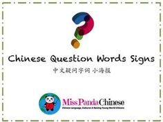 Chinese question words/phrases signs for your classroom.  Great Word Wall set.  Print and post the word posters on the wall and point to each one as you ask questions with these words/phrases.  CI visual tool. Two versions are included in this set: (1) Simplified Chinese characters-English version. (2)Simplified Chinese characters-Pinyin-version.  Please check the store for  Traditional Chinese combination set.