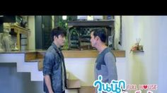 FULL HOUSE Woon nuk ruk tem barn Episodio 16 - Vea capítulos completos gratis con subs en Español - Tailandia - Series de TV - Viki