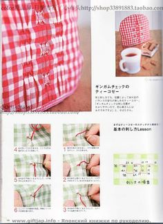 Вышивка - smocking bag pattern - Picasa Web Albums