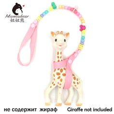 Chubby Cheeks Sophie The Giraffe Toy Harness Strap Saver Sitter Clip Blue