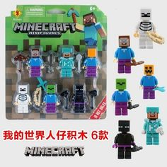 a61a7dbd Figures Bricks Toy For children#Yupoo makeup #cosmetic #Minecraft Minecraft  Toys, Minecraft