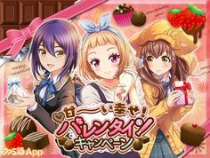 さしかえ2 Gaming Banner, Banner Design, Japanese, Game, Japanese Language, Venison, Gaming