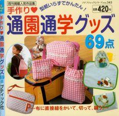 Cartea de pe brodată (Coase saci) Japonia - Un prieten ac - CREATIVE MAINI - Publisher - vergele