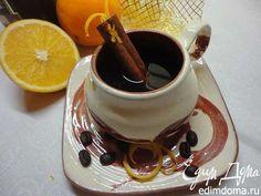 Кофе фламбе. Начните утро с чашечки ароматного вкусного кофе! #едимдома #готовимдома #напитки #вкусно #кофе #рецепты