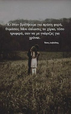 ποίηση