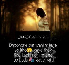 Urdu Funny Poetry, Caring Too Much, Girly Attitude Quotes, Heart Touching Shayari, My Diary, Life Thoughts, Sad Love, Couple Quotes, Urdu Quotes