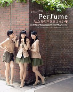 The Voice Perfume Japanese Beauty, Japanese Girl, Asian Beauty, Perfume Storage, Perfume Jpop, Homemade Perfume, Perfume Recipes, Girl Dancing, Western Outfits