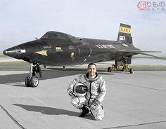 飛行機の速度はもう上がらない? X-15による不滅の記録7274km/hから半世紀
