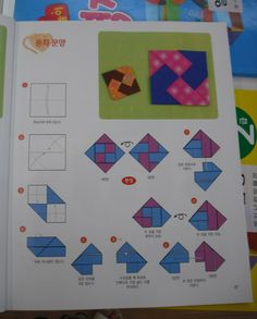 Check out the link to find out more Origami Tutorials Origami Mouse, Origami Yoda, Origami Star Box, Origami Dragon, Origami Fish, Origami Stars, Origami Quilt, Origami Envelope, Fabric Origami