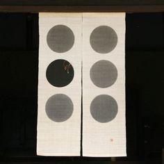 光章 暖簾-MARU6 墨色