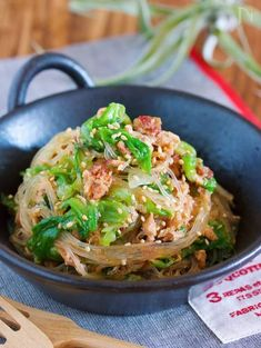 Home Recipes, Asian Recipes, Cooking Recipes, Ethnic Recipes, Japanese House, Japchae, Side Dishes, Food And Drink, Pasta