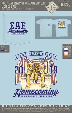 Long Island University Sigma Alpha Epsilon Homecoming Shirt | Fraternity Event | Greek Event #sigmaalphaepsilon #sae #homecoming