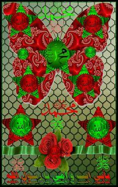 Allah Calligraphy, Allah Names, Lamborghini Cars, Prophet Muhammad, Islamic, Holiday Decor