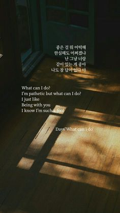 #Day6 - What Can I Do