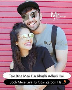 Indien Movie's Actress Or Famous Singer Neha Kakkar Biography and Lifestyle Cute Couple Selfies, Cute Couple Images, Cute Couple Poses, Photo Poses For Couples, Couple Photoshoot Poses, Couples Images, Cute Couples, Wedding Photoshoot, Couple Pictures