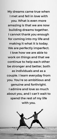 Romantic Love Letters for Him. 30 Romantic Love Letters for Him. 40 Romantic Love Letters for Him I Like Him Quotes, Soulmate Love Quotes, Love Yourself Quotes, Thankful Quotes For Him, Qoutes For Him, Care Quotes, Crush Quotes, Quotes Quotes, Book Quotes