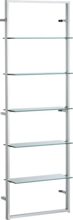 "tesso 84"" wall mounted bookcase  