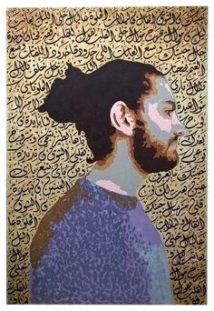 New Style Calligraphy Portrait. Anatomic calligraphy portrait on Canvas. www.calligraphyuae.com +971551218154 Sheikh Saifi